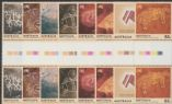 SG 951-8 First Australians set of 8 colour target markings gutter pairs (AF1/221)